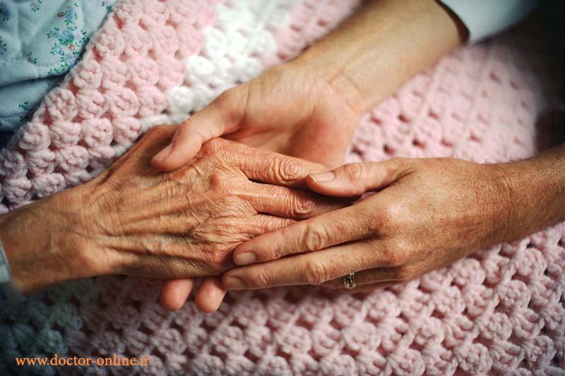 روز جهانی سالمندان