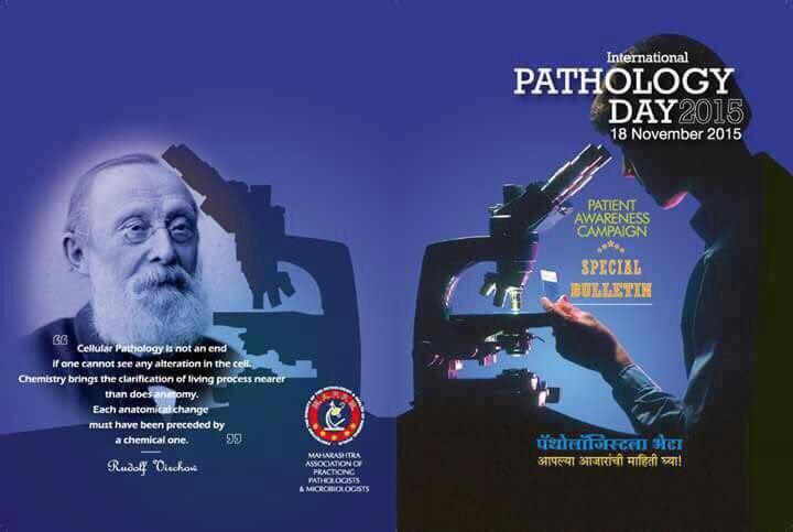 هجده نوامبر روز جهانی پاتولوژی