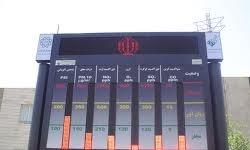 هوای تهران ناسالم است/بیماران از فعالیت خارج از منزل پرهیز کنند