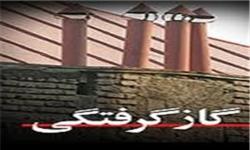 مسمومیت 69 نفر با گاز CO در یک کارگاه پسته پاک کنی در کرمان