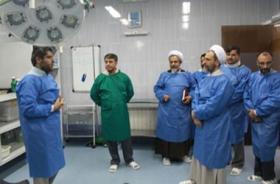 درمان ناباروری به وسیله طب سنتی