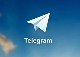 مزایای تلگرام از نظر یک جامعه شناس/ اینترنت نباشد، اعضای خانواده باهم حرف میزنند؟
